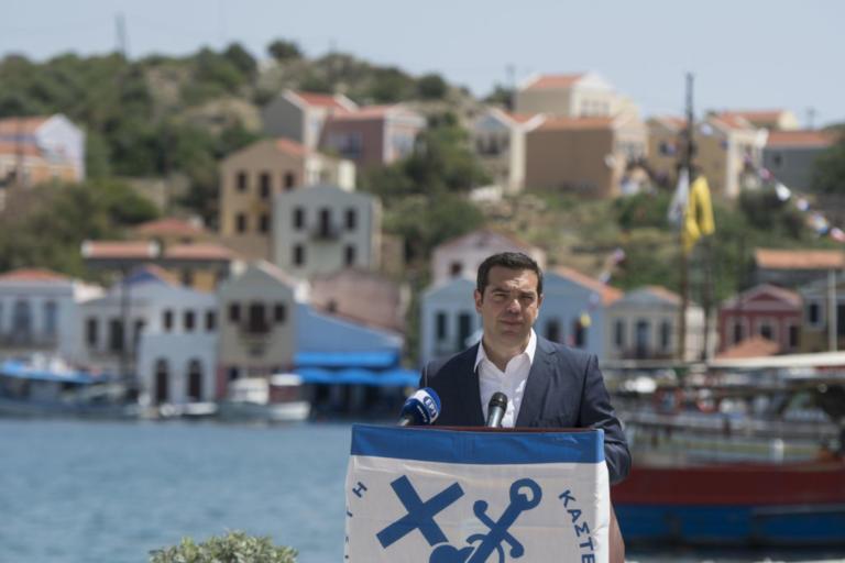 Διάγγελμα Τσίπρα: Λίγο πριν… προσγειωθεί το έμαθαν στην Ιθάκη! | Newsit.gr