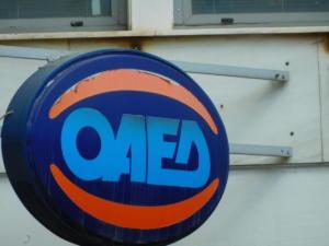 ΟΑΕΔ: Βγήκαν οι προσωρινοί πίνακες κατάταξης ανέργων