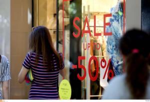 Καλαμάτα: Αυξήθηκαν οι αγορές στις εκπτώσεις – Οι κερδισμένοι και οι χαμένοι στις προτιμήσεις των πελατών!