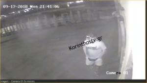 Κόρινθος: Εικόνες από την κλοπή σε ταξιδιωτικό γραφείο – video