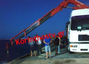 Κιάτο: Παρκαρισμένο αυτοκίνητο έκανε «βουτιά» στο λιμάνι!