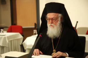 Αρχιεπίσκοπος Αλβανίας:  «Έχουμε μία κρυμμένη γεννήτρια αγάπης μέσα στην καρδιά μας»