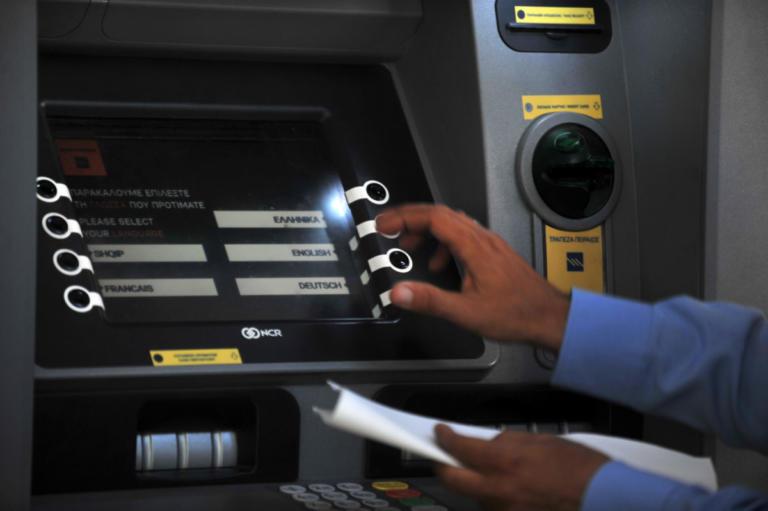 FAZ: Νέες αλλαγές στα capital controls στην Ελλάδα