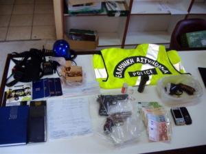 Μεγάλη αστυνομική επιχείρηση για ναρκωτικά στη Ζάκυνθο! Πολλές συλλήψεις!