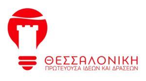 H Coca-Cola στην 83η Διεθνή Έκθεση Θεσσαλονίκης