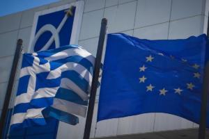 1,115 δισ. ευρώ για… 20 χρόνια ακόμα «Ελευθέριος Βενιζέλος»