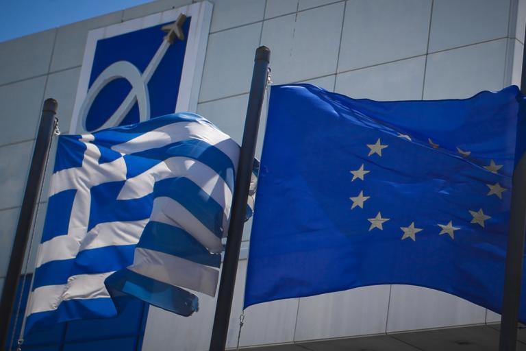 1,115 δισ. ευρώ για… 20 χρόνια ακόμα «Ελευθέριος Βενιζέλος» | Newsit.gr