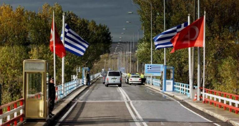 Έβρος: Επέστρεψαν στην πατρίδα τους οι Τούρκοι στρατιωτικοί – Τι υποστήριξαν στις ελληνικές αρχές | Newsit.gr