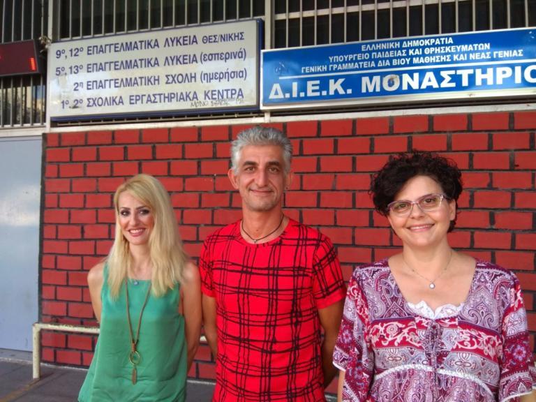 Εργαζόμενη μητέρα 16 παιδιών πέρασε στο Οικονομικό του ΑΠΘ! [pics]   Newsit.gr