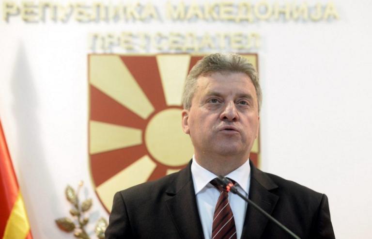 Εισαγγελική έρευνα για τον Ιβανόφ και την μη υπογραφή της Συμφωνίας των Πρεσπών | Newsit.gr