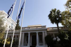 Μαξίμου: Τραγέλαφος η πρόταση της ΝΔ για τον ΕΝΦΙΑ