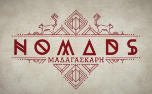 Ανατροπή με το Nomads – Τι καινούργιο ετοιμάζουν και τα πρόσωπα έκπληξη