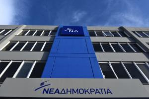 """ΝΔ: """"Εκτός τόπου και χρόνου η παρουσία του κ. Τσίπρα στην Ευρωβουλή"""""""