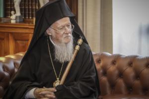 Στη Θεσσαλονίκη ο Πατριάρχης Βαρθολομαίος για τα 100 χρόνια από τη λήξη του Α' Παγκοσμίου Πολέμου