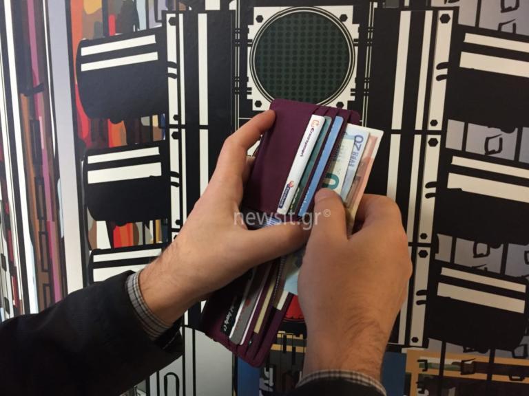 Παγίδα από την εφορία! Φακέλωμα με δάνεια, πιστωτικές κάρτες, κινητά τηλέφωνα, λογαριασμούς ρεύματος! | Newsit.gr