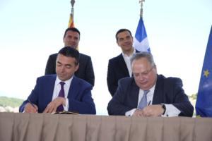 Δεύτερη προσφυγή στο ΣτΕ κατά της Συμφωνίας των Πρεσπών