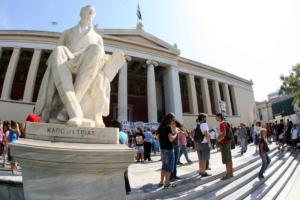 Στην… ίδια τάξη μένει η Ανώτατη Εκπαίδευση στην Ελλάδα – Αποκαλυπτικά στοιχεία που αποδεικνύουν το μπάχαλο!