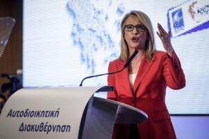 Ρ. Δούρου: Φταίνε οι προηγούμενοι για Μάνδρα – Έκανε αυτοκριτική για Μάτι – video