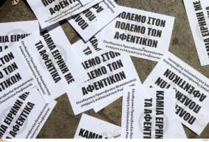 Η απόρρητη έκθεση της ΕΛ.ΑΣ. για τον Ρουβίκωνα – Αναρχικοί και αντιεξουσιαστές που θέλουν τα φώτα της δημοσιότητας!