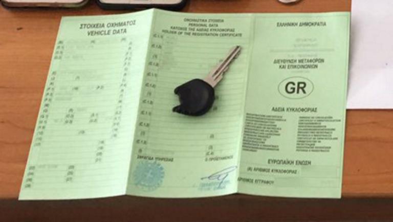 Καλαμάτα: Πάνω από το δίπλωμα οδήγησης τα ένοχα μυστικά τους – Ήταν αργά για δάκρυα και εξηγήσεις [pics] | Newsit.gr