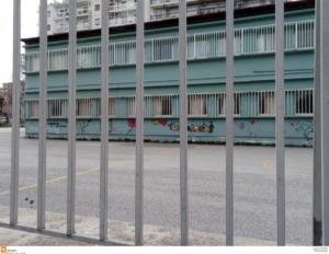 Κλειστά σχολεία αύριο και στην Πελοπόννησο