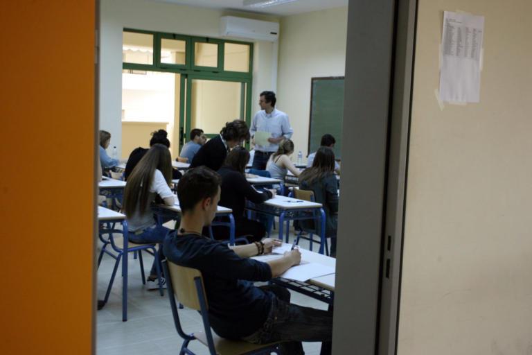 Προσλήψεις 16.320 αναπληρωτών εκπαιδευτικών – Οι πίνακες με τα ονόματα | Newsit.gr