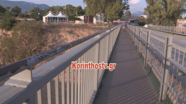 Νεκρός ο άνδρας που έπεσε στον Ισθμό της Κορίνθου   Newsit.gr