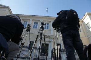 Δικηγορικό γραφείο θα πληρώσει 50.000 € πρόστιμο επειδή είχε εγκαταστήσει παράνομα κλειστό κύκλωμα παρακολούθησης