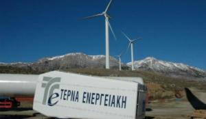 Στην Τέρνα το έργο ηλεκτρικής διασύνδεσης Κρήτης – Πελοποννήσου