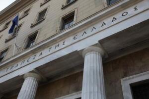 ΤτΕ για «κόκκινα» δάνεια: Εντός στόχων οι τράπεζες αλλά δεν εφησυχάζουμε