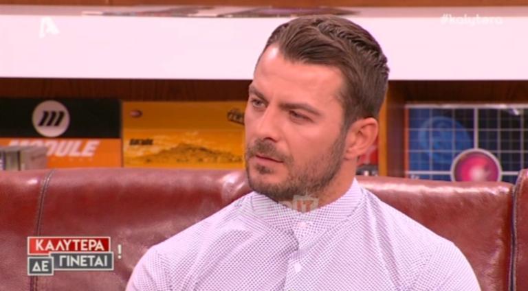 Πώς απάντησε ο Γιώργος Αγγελόπουλος στη Ναταλία Γερμανού για την προσωπική του ζωή; | Newsit.gr