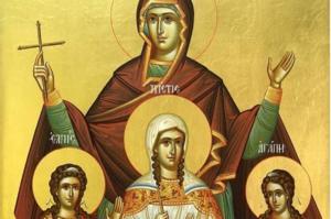 Αγία Σοφία, Πίστη, Αγάπη και Ελπίδα γιορτάζουν σήμερα 17 Σεπτεμβρίου