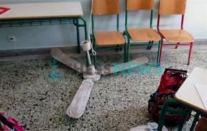 Θεσσαλονίκη: Το ξέσπασμα της μητέρας για τον τραυματισμό του παιδιού της από πτώση ανεμιστήρα στο σχολείο!