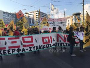 Αντιφασιστική συγκέντρωση στο κέντρο της Αθήνας
