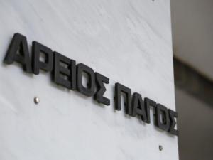 Στον Άρειο Πάγο η Ένωση Περιφερειών Ελλάδας για την αρμοδιότητα των ρεμάτων