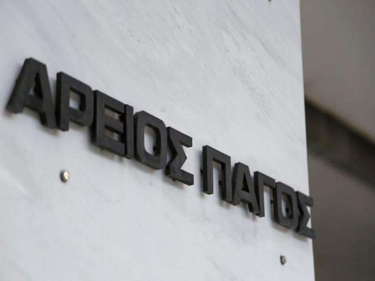 Μηνυτήρια αναφορά στον Άρειο Πάγο για τη Συμφωνία των Πρεσπών   Newsit.gr