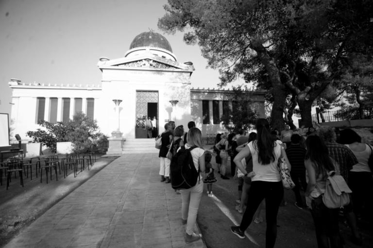 Σεμινάρια αστρονομίας για παιδιά και εφήβους | Newsit.gr