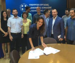 Η Αχτσιόγλου υπέγραψε την επέκταση 4 κλαδικών συμβάσεων και… πόζαρε στο Facebook