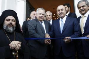 Σφάχτηκαν Κοτζιάς – Τσαβούσογλου – Επεισοδιακά τα εγκαίνια του ελληνικού προξενείου στη Σμύρνη