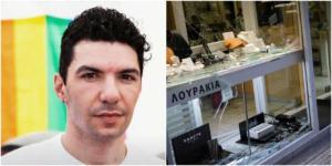 """Ζακ Κωστόπουλος: """"Ήταν δολοφονία"""" – Σήμερα η έκθεση του ιατροδικαστή για τις συνθήκες θανάτου"""