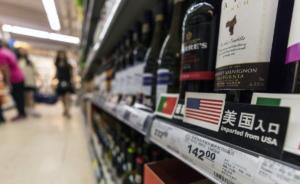 Κίνα: Νέοι τιμωρητικοί δασμοί σε αμερικανικά προϊόντα