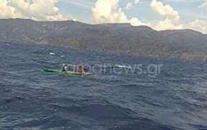 Χανιά: Περιπέτεια για τουρίστες που έκαναν κανό – Η στιγμή της διάσωσης – video