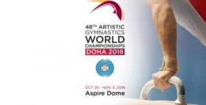 Δηλώθηκαν οι Εθνικές ομάδες για το παγκόσμιο πρωτάθλημα ενόργανης της Ντόχα