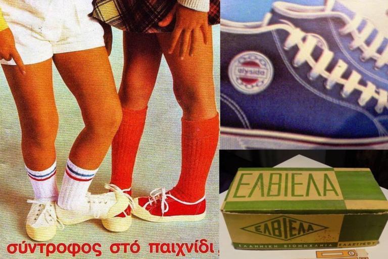 9d77d7565c3 Πως γεννήθηκε η Ελβιέλα και τα σπορτέξ – Το ελληνικό παπούτσι που μεγάλωσε  ολόκληρες γενιές
