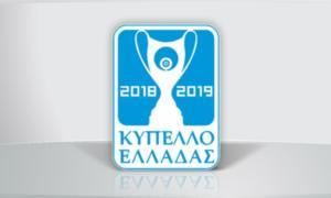 """Κύπελλο Ελλάδας: """"Μπαίνουν"""" και οι ομάδες της Superleague! Τα γκρουπ για την κλήρωση των ομίλων"""