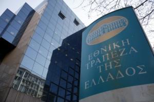 Εθνική Τράπεζα: Ο πρόεδρος και ο διευθύνων σύμβουλος δεν αποφασίζουν το ύψος των αμοιβών τους