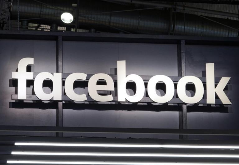 Χάκερς απέκτησαν πρόσβαση σε 29 εκατομμύρια λογαριασμούς στο Facebook! | Newsit.gr