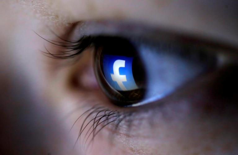 Η μισή Ελλάδα αισθάνεται… εξαρτημένη στην τοποθεσία Facebook! | Newsit.gr