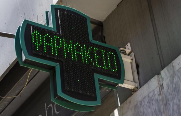 Θεσσαλονίκη: Εικονικό φαρμακείο στην περιοχή του Λευκού Πύργου – Οι ώρες λειτουργίας του… | Newsit.gr