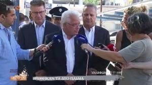 Βρέθηκαν σώα τα παιδάκια στην Κύπρο